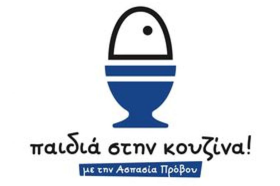 paidia-stin-kouzina-logo